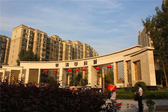 陕西新万博移动版官方网站